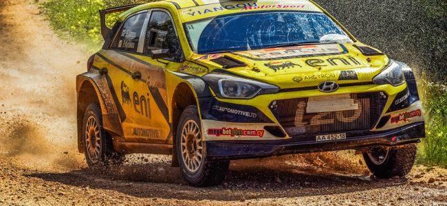 Eger Rallye miatti útlezárások